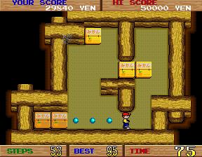 Boxy Boy (1990)