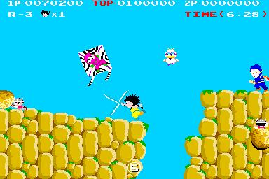 Kid Niki - Radical Ninja (1986)