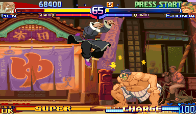 Streetfighter Alpha 3 (1998)