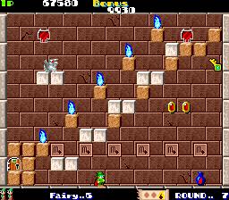 Solomon's Key (1986)