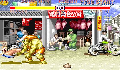Streetfighter 2 (1991)